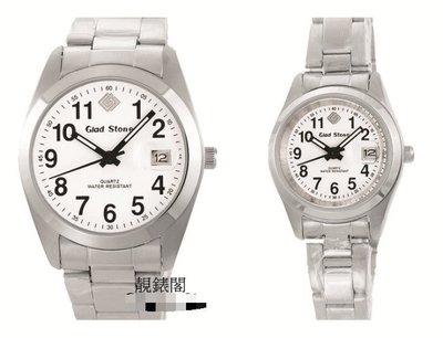 【靚錶閣】GLAD STONE 蠔式不鏽鋼/防水/日本機芯精品腕錶.對錶(日期功能/板帶款)