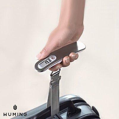 『無名』 質感 耐重 手提秤 攜帶式 液晶顯示 電子秤 行李秤 旅行 磅秤 釣魚秤 鉤秤 出國旅遊 J01117