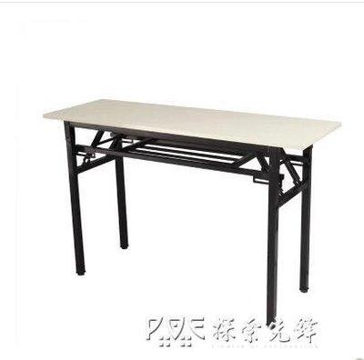 簡易摺疊桌辦公桌會議桌培訓長條桌子餐桌學習電腦簡約現代igo