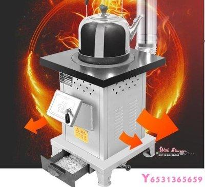 丸子雜貨鋪 柴火 冬季新款取暖爐 家用室內無煙氣化爐 農村柴火爐子燒煤炭采暖爐