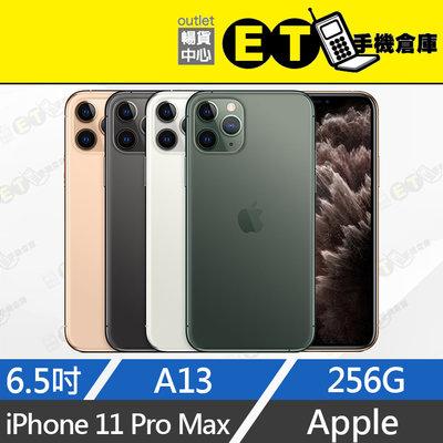ET手機倉庫【拆新品 Apple iPhone 11 Pro Max 256G】A2218 金(6.5吋、原盒)附發票