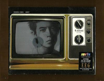 (粵語,CD+DVD,包裝封膜髒舊,全新未拆封 ) 陳冠希:Hazy- The 144 Hour Project