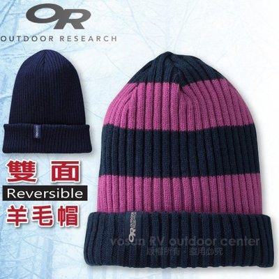 大里RV城市【美國 Outdoor Research】Knotty Beanie 美麗諾保暖雙面羊毛帽.遮耳 86600