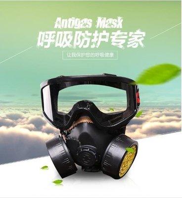 防毒面具3M  成楷化工防毒面具3M 噴漆專用粉塵農藥防煙防護面罩防塵防毒口罩