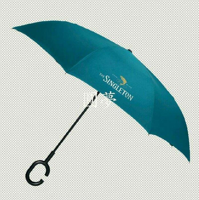 圓夢小舖 全新蘇格登雙色/雙層抗UV反向傘