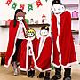 現貨桃園出貨聖誕節兒童披風 成人披風聖誕節斗篷親子裝表演服聖誕服斗篷金絲絨南瓜服裝 性感裝扮 夜店裝扮