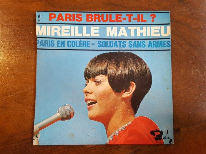 【卡卡頌 歐洲跳蚤市場/歐洲古董 】法國七吋黑膠_Paris En Colère/ mireille mathieu
