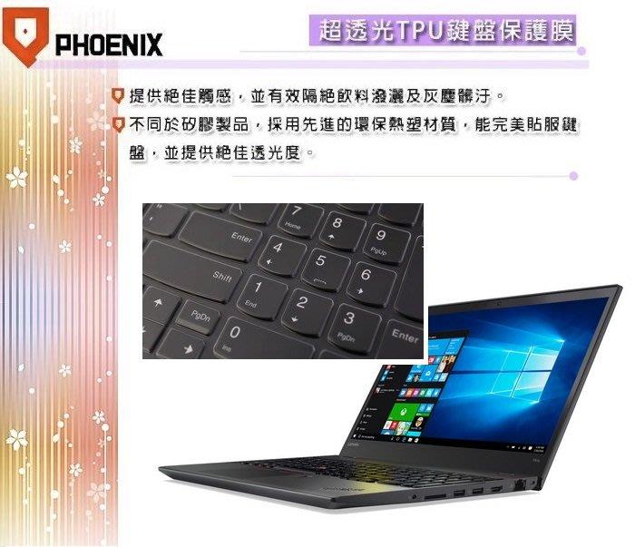 『PHOENIX』Lenovo ThinkPad P51 P52 系列 專用 高流速 光澤亮面 螢幕貼 + 鍵盤膜