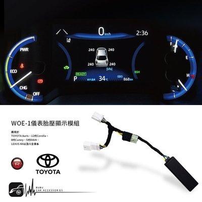 T6r WOE-1儀表胎壓顯示模組 適用於TOYOTA Auris/12代Corolla/8代Camry/5代RAV4