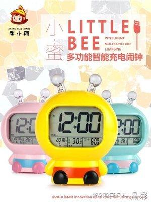 鬧鐘 鬧鐘創意學生用床頭女多功能卡通可愛時鐘兒童男充電數字電子鐘