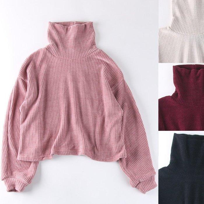 ☆Alice W☆ 【零碼特賣】慵懶寬鬆感燈籠袖針織上衣 │米色XS│