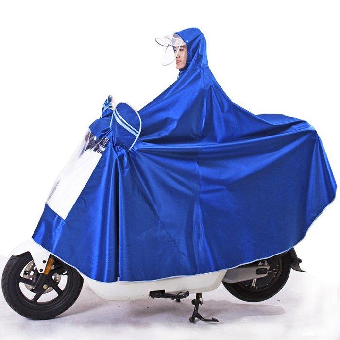 奇奇店-雨衣電動車雨披電瓶車雨衣摩托自行車騎行成人單人男女士加大#簡單大氣 #舒適透氣 #無毒環保EVA
