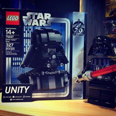 Lego 75227 Star Wars Darth Vader Bust (Unity Toy)