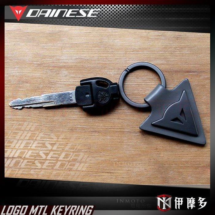 伊摩多※義大利 DAiNESE LOGO MTL KEY RING 鑰匙圈 金屬 皮革 吊飾 送禮 重機 5色 灰