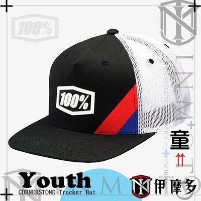 伊摩多※美國 RIDE 100%童款 卡車帽 嘻哈帽CORNERSTONE Trucker Hat 20050-001黑
