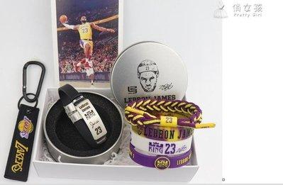 籃球迷生日禮物送男生手環刻字周邊實用紀念品 全館免運