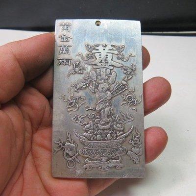 【競標網】西藏藏銀法牌雕(黃金萬兩)擺...