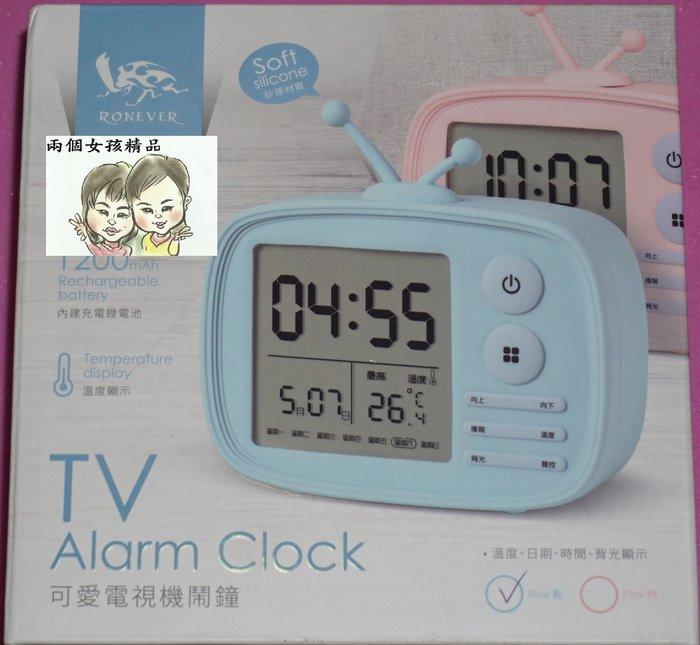 現貨 36小時內出貨 RONEVER 大字幕 LCD 智能夜燈 電子鐘 CK001    可愛電視機造型鬧鐘 溫度 日期