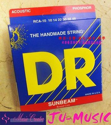 造韻樂器音響- JU-MUSIC - DR 美國 手工 民謠吉他 弦 Sunbeam 磷青銅 (10-48) RCA-10