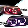小傑車燈--新款 APP變色光圈BMW E90 E91 雙U 超亮3D 變色導光光圈 LED方向燈 R8魚眼大燈
