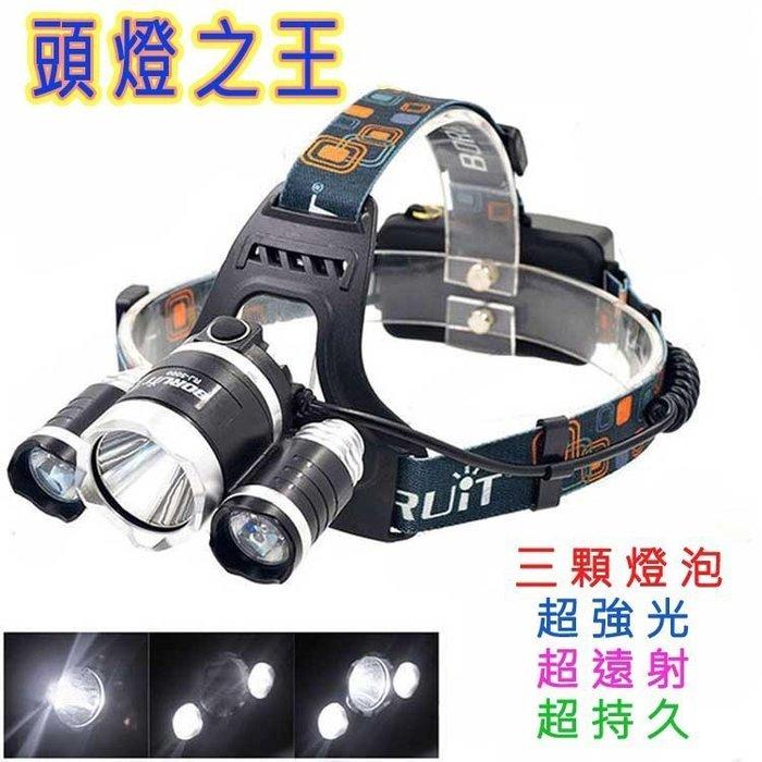 (頭燈之王)亮度直逼3600流明 L2頭燈(保護板)鋰電全配組) 超強光 超遠射 自行車 單車 頭戴式 LED 頭燈