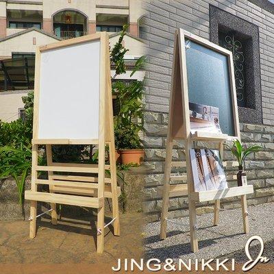 黑板/白板【雙面告示牌(白板+黑板)】磁性黑板 黑板磁鐵 木框黑板 站立式白板 台南黑板 A字板*JING&NIKKI