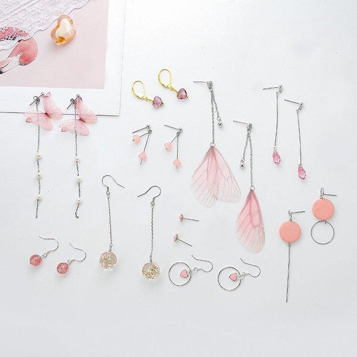 少女心ins耳環 粉色系浪漫甜美超仙耳釘耳墜氣質簡約純銀耳飾
