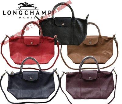 法國代購 Longchamp 全新正品 1512 1515 100%純小羊皮 誇包 側背包 斜背包 手提包 防水