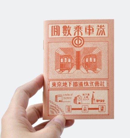 ArielWish日本Traveler's notebook FACTORY東京地下鐵乘車卷筆記本記事本手冊手帳-日本製