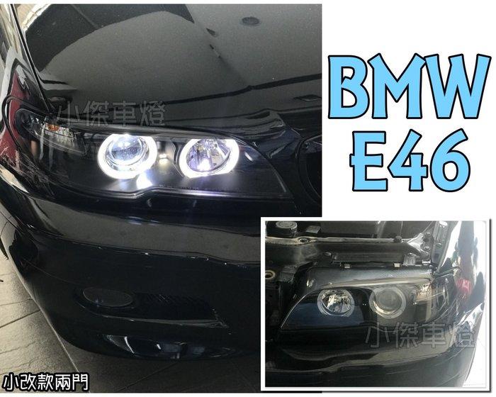 小傑車燈精品--全新 BMW E46 03 04 05年 小改款 2門款 專用 雙光圈 魚眼 大燈