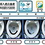 HCG 和成牌 和成 C899  C899GMUT 防污抗菌 單體2段式省水馬桶 不含馬桶蓋  送安裝 免安裝再折價