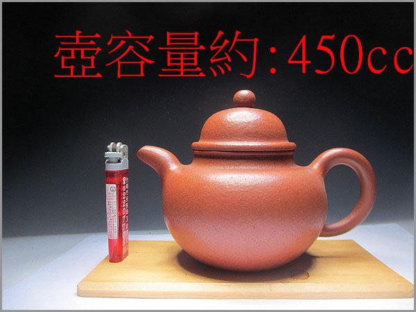 《滿口壺言》B396早期壓軸高掇球壺【墨緣齋景堂製】單孔出水、約450cc、有七天鑑賞期!