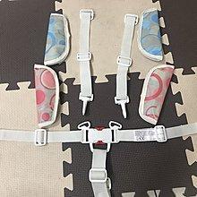 【EASY BABY】豪華版兒童餐桌椅 的 專屬配件區『安全帶+中間的安全扣環一整組』