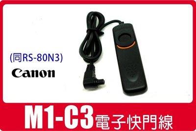 *PaPa購* M1-C3 電子快門線 CANON EOS 10D/20D/D30/D60/1Ds 同RS-80N3