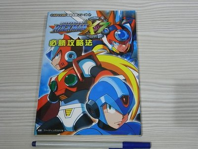 【小蕙館】日文攻略<PS2>洛克人X7 ~ 必勝攻略法
