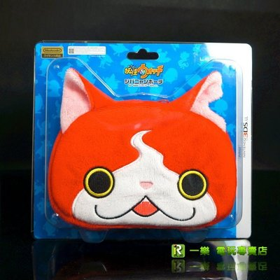 【3DSLL / XL 周邊】日本原廠 妖怪手錶 吉胖喵 地縛貓 造型主機收納包 化妝包 鉛筆袋【台中一樂電玩】