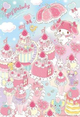日本進口拼圖專賣店_300片拼圖 三麗鷗 MY MELODY 草莓甜點世界 93-153