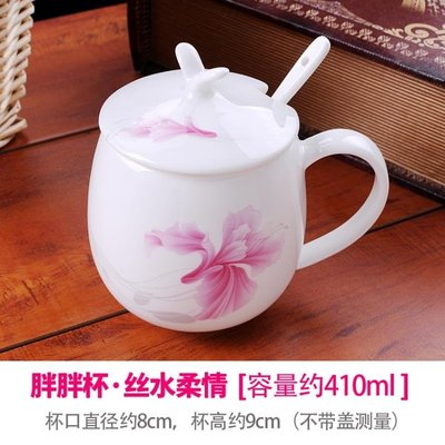 馬克杯 杯子陶瓷杯女馬克杯帶蓋帶勺子家用喝水壺可愛兒童骨瓷早餐咖啡杯   全館免運