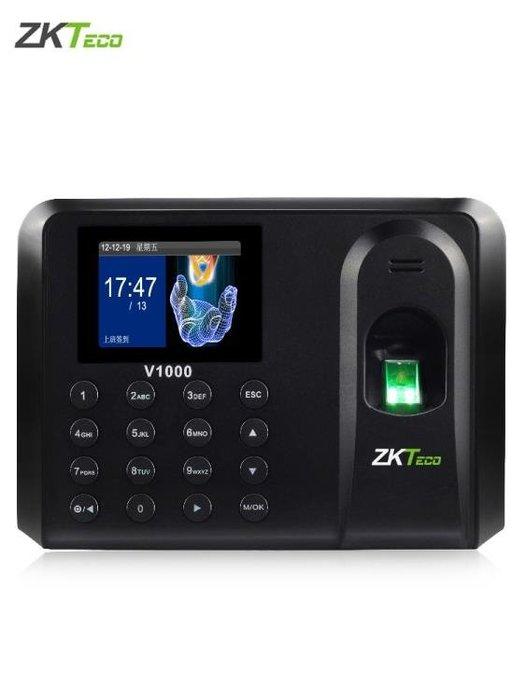 打卡鐘ZKTECO/中控智慧V1000指紋打卡機考勤機器員工手指簽到式上班