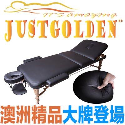 機能型行動櫸木摺折疊按摩床 原始點推拿床 美容床美睫床整脊床 澳洲精品JUSTGOLDEN豪華款旗艦型高密度10CM c