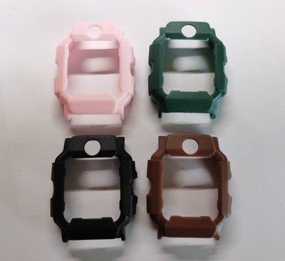 小天才兒童電話手錶Z6 巔峰版 硬殼保護套