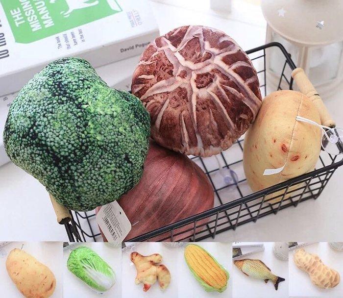 蔬菜玉米花椰菜大白菜薑小魚馬鈴薯洋蔥香菇抱枕掛件吊飾聖誕節生日禮物禮品/娃娃機