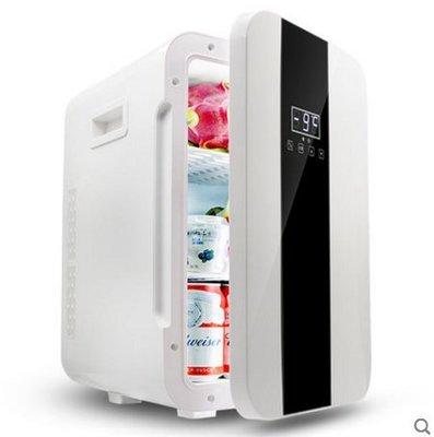 【興達生活】德國22L制冷車載小冰箱迷妳小型家用寢室宿舍車家兩用學生單門式`25652