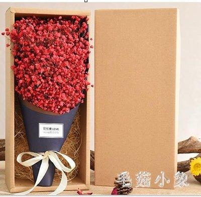 花束干花花束玫瑰滿天星干花禮盒送女友情人節禮物生日永生花 ys3614