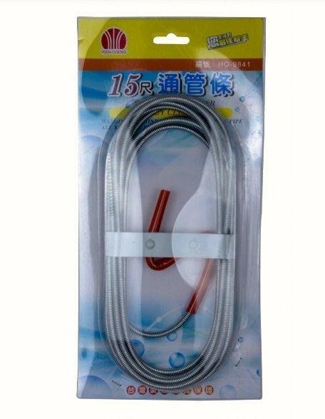 15尺通管條(台灣製造)