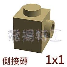 【飛揚特工】小顆粒 積木散件 SBK051 1x1 基本磚 配件 零件 磚塊 側接磚(非LEGO,可與樂高相容)