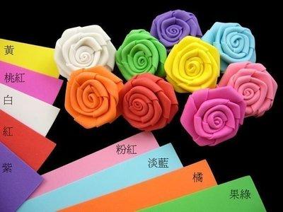 20102@ 【DIY材料專區】≡泡棉玫瑰花條≡◎每條2元,共有10色