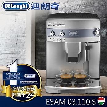 Delonghi 迪朗奇 全自動咖啡機...