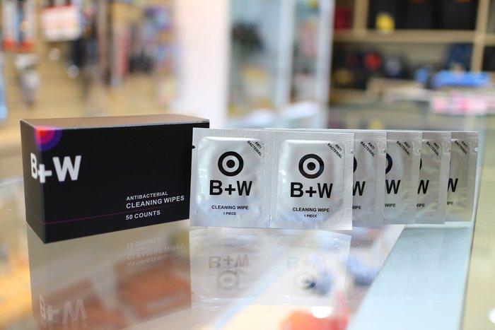 【日產旗艦】2盒免運 德國 B+W 濕式 拭鏡紙 清潔布 拭鏡布 公司貨(50張) 鏡頭 眼鏡 相機 手機 平板 螢幕