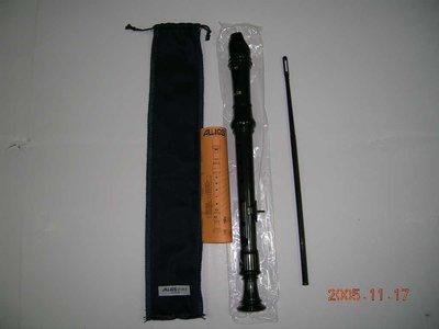 AULOS 日本原裝進口 全新品 NO 303A 英式 高音直笛